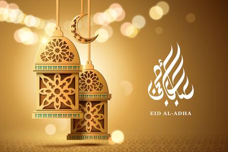 Illustration pour Eid al-adha design with golden decorative lanterns on golden gobkeh background, gorgeous glitter style - image libre de droit