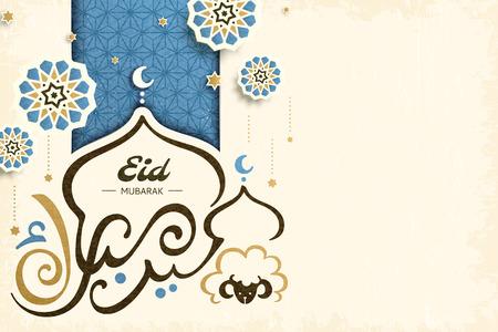 Illustration pour Eid Mubarak calligraphy design card with onion dome and sheep shape on beige background - image libre de droit