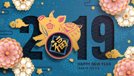 Illustration pour Year of the pig design with zodiac piggy and peony in paper art style, fortune word written in Chinese character - image libre de droit