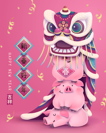 Illustration pour Chinese new year with chubby pink pigs performing lion dance, welcome spring and good fortune written in Chinese characters - image libre de droit
