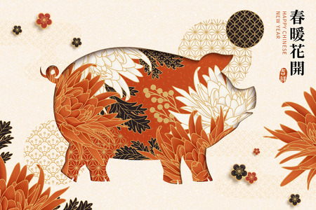 Illustration pour Lunar year design with spring and auspicious word written in Hanzi, hollow pig shape with chrysanthemum patterns - image libre de droit