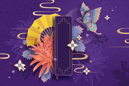 Ilustración de Lunar new year chrysanthemum and butterfly decorations purple tone poster with blank spring couplets - Imagen libre de derechos