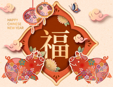Illustration pour Happy Chinese New Year with lovely floral piggy and hanging lanterns, fortune word written in Chinese character on spring couplet - image libre de droit