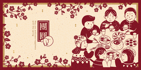 Illustration pour Heartwarming reunion dinner during lunar new year banner, get together written in Chinese characters - image libre de droit