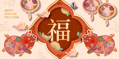 Illustration pour Spring festival banner design with lovely floral piggy and lanterns, Fortune word written in Chinese characters - image libre de droit