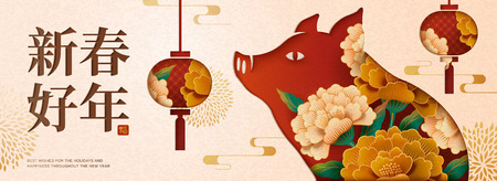 Illustration pour Traditional year of the pig banner design with peony flowers and piggy, Happy new year written in Chinese words - image libre de droit