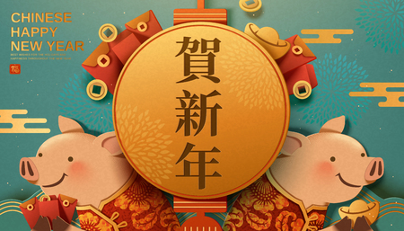 Illustration pour Cute piggy holding gold ingot and red envelope banner design, Happy new year written in Chinese word on turquoise background - image libre de droit
