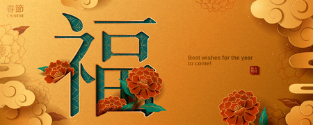 Illustration pour Lunar year peony flower and golden clouds banner design, Fortune and Happy new year written in Chinese words - image libre de droit