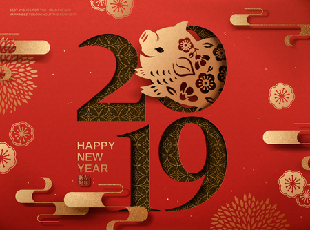 Illustration pour Lunar year design with cute paper art piggy jump out through 2019 on red background, Happy new year written in Chinese words - image libre de droit