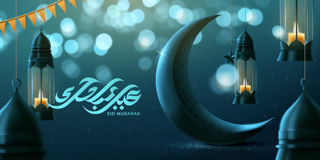 Illustration pour Eid mubarak with 3d illustration blue crescent and fanoos on glitter bokeh background, happy holiday calligraphy written in Arabic - image libre de droit