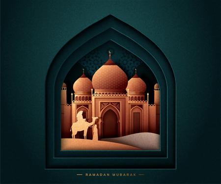 Illustration pour Ramadan mubarak holiday with mosque on dark green background - image libre de droit