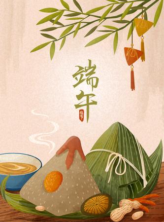 Ilustración de Giant rice dumplings on wooden table, Dragon boat festival written in Chinese characters - Imagen libre de derechos