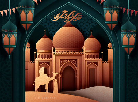 Illustration pour Eid Mubarak mosque and desert scene with beautiful arabic calligraphy which means happy holiday - image libre de droit
