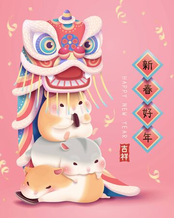 Illustration pour Lovely chubby hamster eating sunflower seeds and playing lion dance on pink background, spring lunar year and suspicious written in Chinese words - image libre de droit