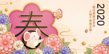 Illustration pour Cute year of the rat with flowers design, suspicious greetings and spring written in Chinese words - image libre de droit