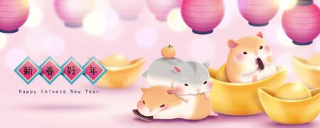 Illustration pour Lovely chubby hamster with gold ingot on glitter bokeh pink banner, spring lunar year written in Chinese words - image libre de droit