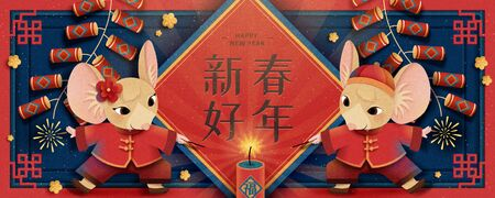 Illustration pour Happy new year cute mouse lighting the firecrackers with spring couplet and window frame in paper art, good lunar year written in Chinese words - image libre de droit
