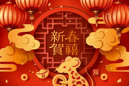 Illustration pour Happy year of the rat in paper art style with mouse holding feng shui coin, new year greeting written in Chinese words on traditional window frame - image libre de droit