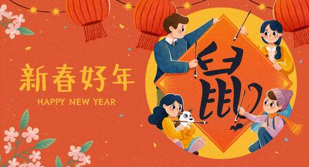 Illustration pour Lovely people writing doufang on pumpkin orange background, Chinese text translation: Rat and lunar year - image libre de droit