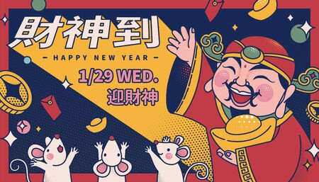 Illustration pour Lovely caishen gives red packets in line style and halftone effect, Chinese text translation: Welcome god of the wealth - image libre de droit