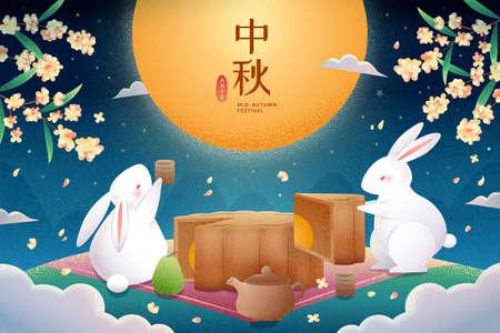 Illustration pour Cute rabbits enjoying mooncake under moonlight with falling osmanthus petals, translation: Mid-Autumn Festival, 15th August - image libre de droit