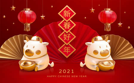 Ilustración de 2021 3d CNY background. Two cute ceramic white cows with Japanese paper fans and red lanterns. Concept of Chinese zodiac sign ox. Translation: Happy lunar new year - Imagen libre de derechos