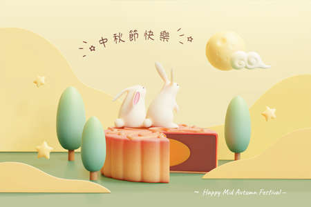 Illustration pour Creative Mid Autumn Festival or Chuseok greeting card. 3d illustration of two rabbits sitting on a moon cake and watching the full moon. Translation: Happy Mid Autumn Festival. - image libre de droit
