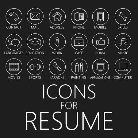 Illustration pour Set of line icons for your resume, CV, job - image libre de droit