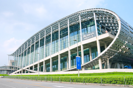 china import and export fair complex in Guangzhou, China