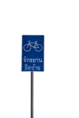 isolation on white of blue sign thai bicycle