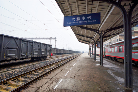 chinese train station