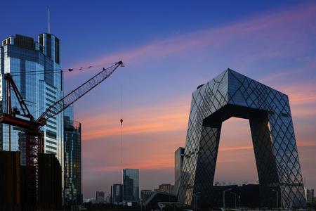 Photo pour beijing cityscape at twilight - image libre de droit