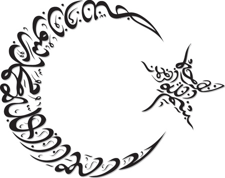 Illustration pour Islamic calligraphy in crescent and star shape, black on white background - translation  There is no God but Allah - image libre de droit