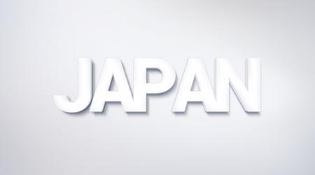 Foto de Japan, text design. calligraphy. Typography poster. Usable as Wallpaper background - Imagen libre de derechos