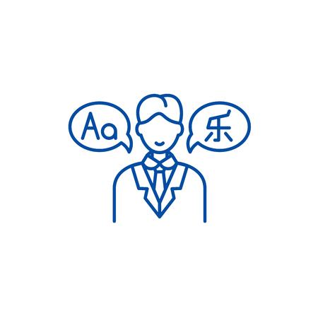 Illustration pour Translator line concept icon. Translator flat  vector website sign, outline symbol, illustration. - image libre de droit