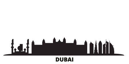 United Arab Emirates, Dubai City city skyline isolated vector illustration. United Arab Emirates, Dubai City travel cityscape with landmarks