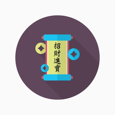 Iconmen160200156
