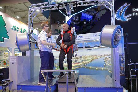 ZHUKOVSKY, MOSCOW REGION, RUSSIA - AUG 27, 2019: Dynamic simulator parachutists Kudesnik at the International Aviation and Space salon MAKS-2019