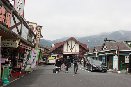 Hakone, Japan - April 9, 2015: Gora Station, a terminal railway station on the Hakone Tozan Line and Hakone Tozan Cable Car, is the highest railway station in Kanagawa Prefecture.
