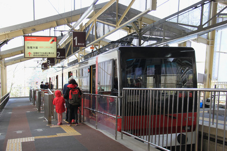 Hakone, Japan - April 9, 2015: Hakone Tozan Cable Car, a funicular railway racing effortlessly up the steep slope in Hakone, is serving passengers from Gora Station to Sounzan Station.