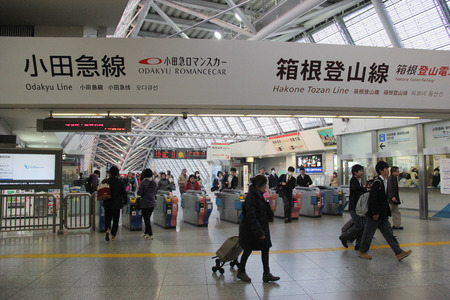 Odawara, Japan - April 9, 2015: Odawara Station is a gateway station to Hakone area, where passengers can take Odakyu Romance Car or Hakone Tozan Line.