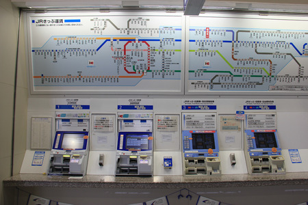 Kyoto, Japan - April 11, 2015: JR Train Ticket Vending Machines are available for passengers to purchase train tickets at train stations in Kyoto, Japan.