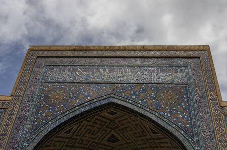 Samarkand, Uzbekistan - April 26, 2015:  Details of Sherdar Madrasa on Registan Square