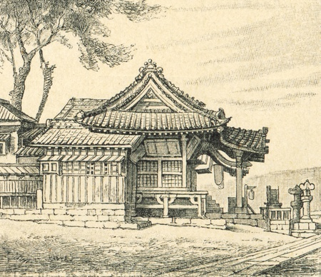 Temple Tsurugaoka Hachiman-gu  - an illustration of the encyclopedia publishers Education, St. Petersburg, Russian Empire, 1896