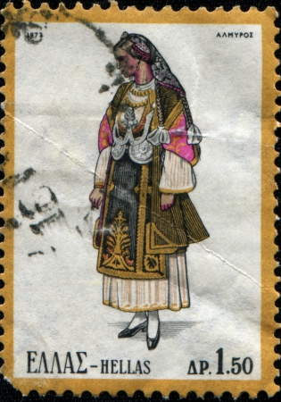 GREECE - CIRCA 1973  A stamp printed in Greece from the  Traditional Greek Costumes 2nd part  issue shows  woman from Almyros, Thessaly, circa 1973