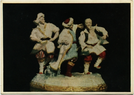 USSR  - CIRCA 1955  Postcard shows porcelain stautte Sculptor Nechayeva - Bashkir dance Ostugan - dance of the three brothers, circa 1955