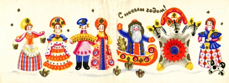 USSR  - CIRCA 1977  Postcard printed in the USSR shows draw by Artist Makridina - Statues of men and women at the festival, circa 1977  Russian text  Happy New Year