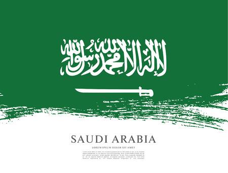 Flag of Saudi Arabia, brush stroke background