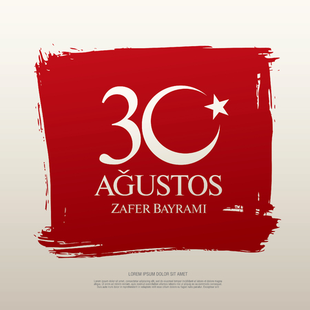 Illustration pour Greeting card for the Victory Day with translation turkish inscriptions: August 30 Victory Day - image libre de droit