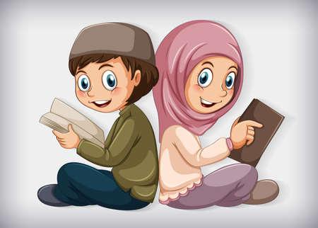 Illustration pour Muslim students reading the book illustration - image libre de droit
